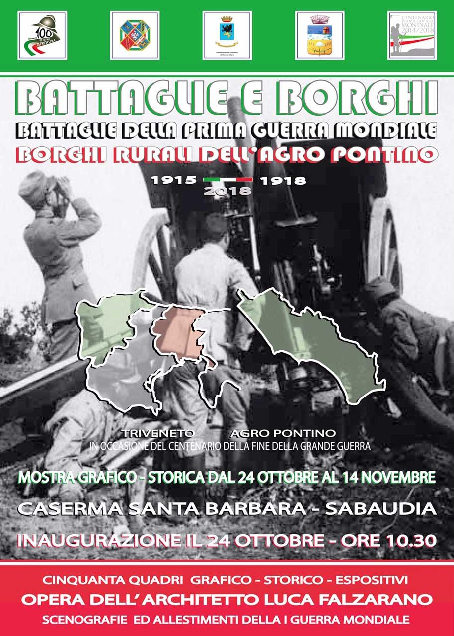 Battaglie e borghi: battaglie della prima guerra mondiale e borghi rurali di fondazione