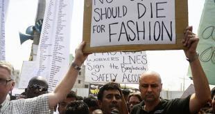 commercio-della-moda
