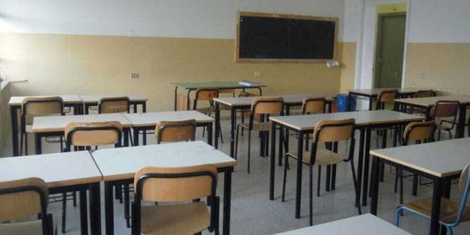 Latina. Chiusura temporanea per la scuola di via Pasubio
