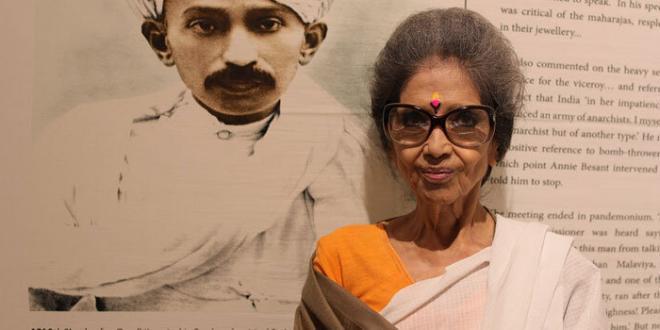Tara Gandhi al Maxxi di Roma