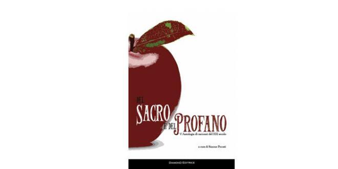 """Salotti Culturali Sabaudia. Il 18 agosto presentazione del libro """"Del Sacro e del Profano"""" di Simone Pozzati"""