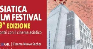 Asiatica Film Festival