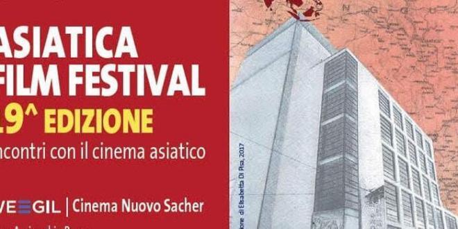 Roma. Torna Asiatica Film Festival