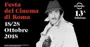 festa-del-cinema-roma
