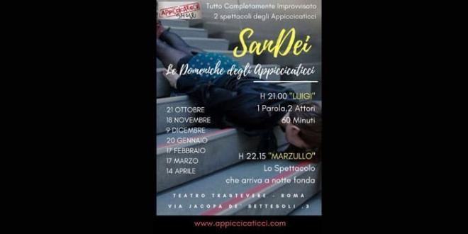 """Teatro Trastevere: secondo appuntamento con """"Sandei"""" format teatrale a cura di Tiziano Storti"""