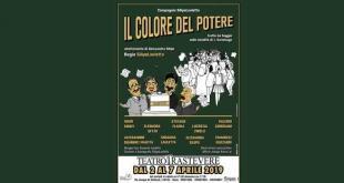Alessandra Silipo, Compagnia SilipoLauletta , Teatro Trastevere , Roma