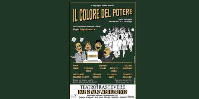 """La Compagnia SilipoLauletta torna dal 2 al 7 aprile al Teatro Trastevere con """"Il colore del potere"""""""