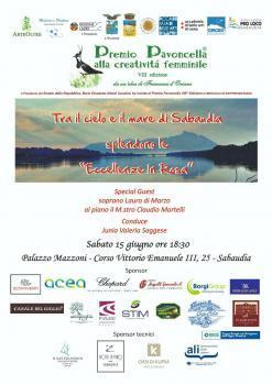 Premio Pavoncella
