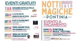 notti-magiche-pontinia