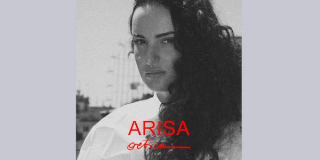 """""""Ortica"""" il nuovo singolo di Arisa"""