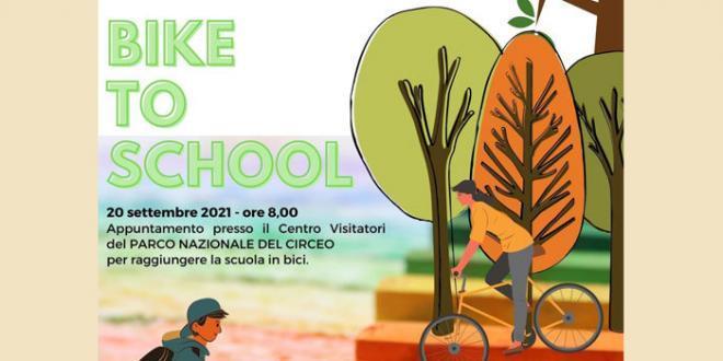 """Sabaudia. """"Bike to School"""", lunedì 20 settembre a scuola in biciletta"""